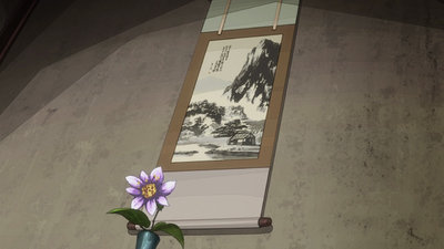 Kujo mansion anime mural scroll.png