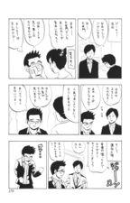Taizo Vol 5 05 179.jpg