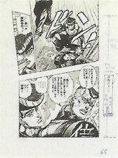 Wj-1992-32-p065.jpg