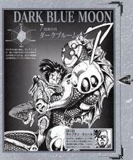 DarkBlueMoon.jpg