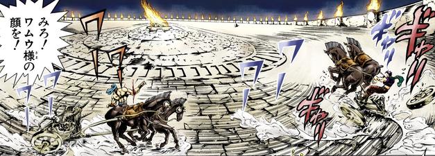 BT Colosseum tracks.png