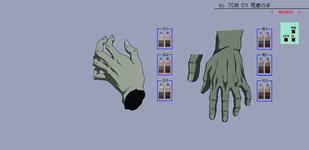 HandsColor34-MSC.png