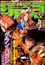 Weekly Jump October 10 2001.png