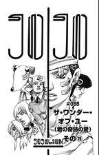 JJL Chapter 98 Tankobon.jpg