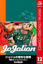 JJL Color Comics v12.png