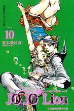TW Volume 114.jpg