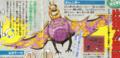 FamicomJump2Mon02.png