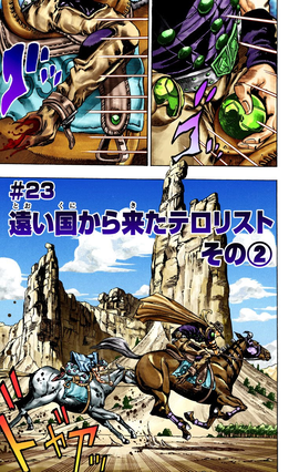SBR Chapter 23.png