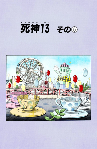 Chapter 172 Cover A.png