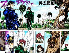 Chapter 137 Cover B.jpg
