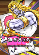 HAD battle card.png