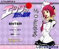 Ultra Jump EGG Araki.jpg