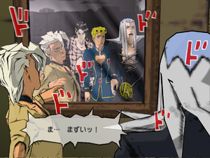 PS2 Illuso behind Gang.PNG