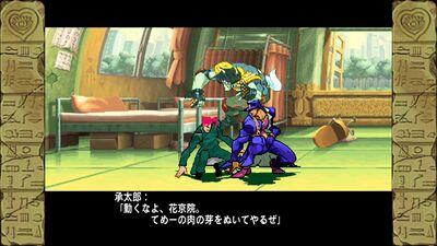 JoJo HD Screenshot 11.jpg