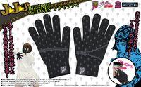 Sentinel Bruno Gloves.jpg