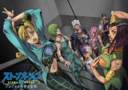 Stone Ocean Anime Main Cast (Key Visual).png