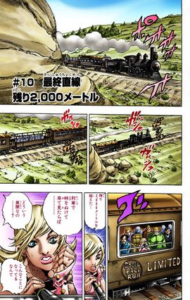 SBR Chapter 10 Cover A.jpg