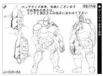Bornnam anime ref.jpg
