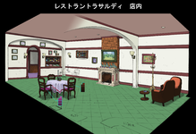 TonioRestaurant-MSC.png