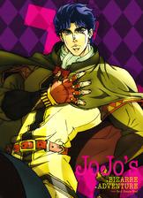Volume 1 (AnimeBlu-ray).png