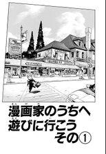 Chapter 318 Bunkoban.jpg