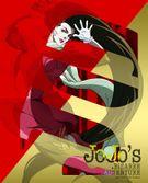 Volume 6 (AnimeBlu-ray).jpg