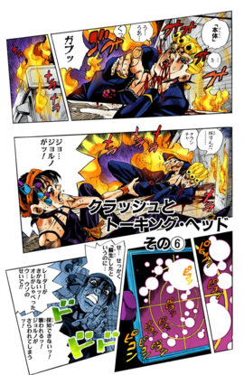 Chapter 530 Cover A.png