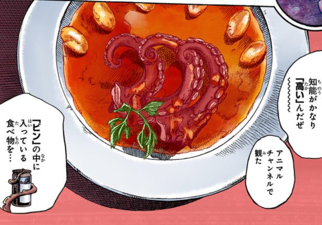 Octopus Tomato Sauce.png