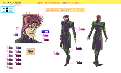 KakyoinDream2-MSC.png