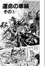 Chapter 153 Cover B Bunkoban.jpg