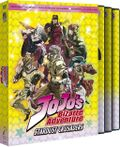 Stardust Crusaders Part 1 (Spanish DVD).jpg