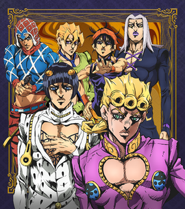 GoldenWind Poster.png