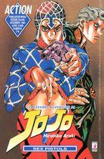 Italian Volume 74.jpg