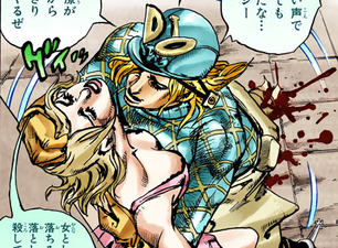 Diego Brando parallel personality.png