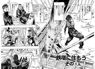 Chapter 401 Cover B Bunkoban.jpg