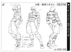 Dio anime ref (8).jpg