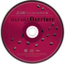 Overture disc.jpg