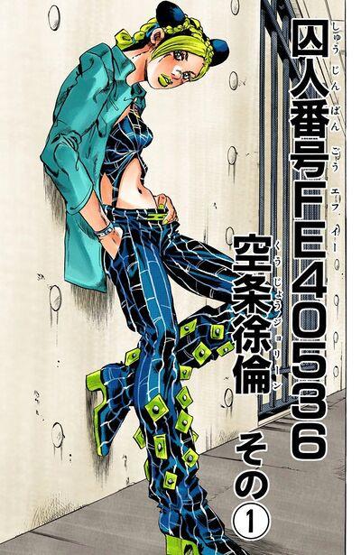 SO Chapter 4 Cover B.jpg