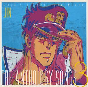 Jojo Anime OST4-3.jpg