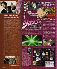FamitsuMar2007Page180.jpg