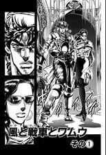 Chapter 95 Cover B Bunkoban.jpg
