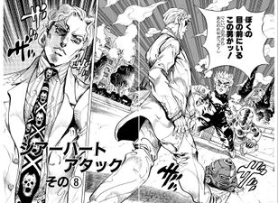 Chapter 361 Cover B Bunkoban.jpg