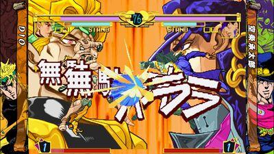 JoJo HD Screenshot 4.jpg
