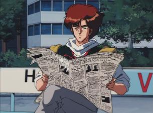Ikuro Newspaper.png