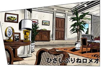 Romeo mansion interior.png