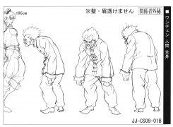 Wang anime ref (2).jpg
