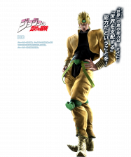 Dio Brando (Jump Force).png