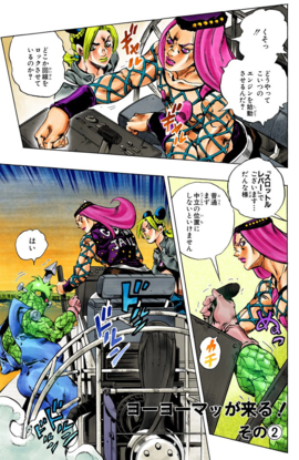 SO Chapter 79 Cover A.png