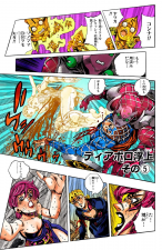 Chapter 584 Cover A.png