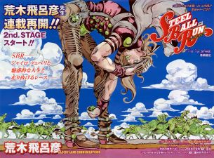 SBR Chapter 12 Magazine Cover B.jpg